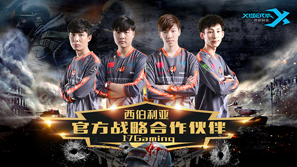 Handsome Men's Team,  Xiberia officially signed 17Gaming
