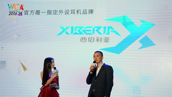 Reaching the extreme: Xiberia General Manager Mr. Liu Hanbing WCA Interview